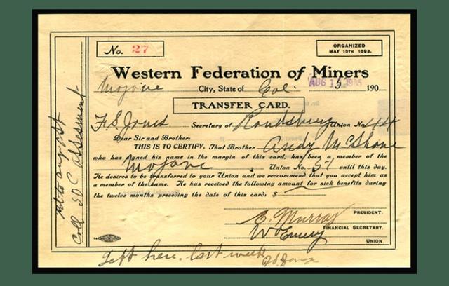 wfm-transfercard